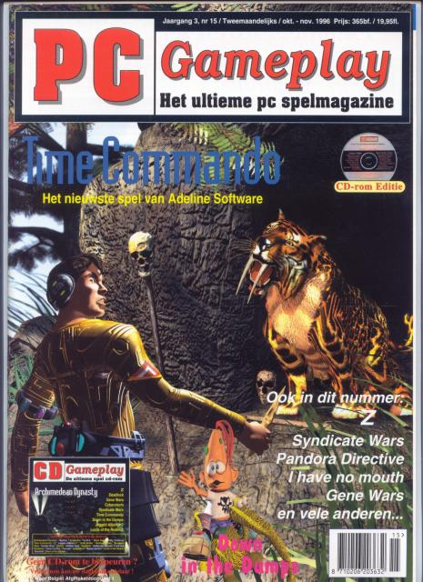 PC Gameplay 1996-10 Cover