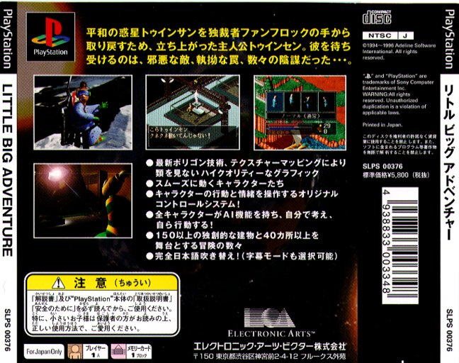 Japanese PlayStation Release Back
